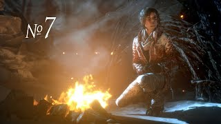 Rise of the Tomb Raider №7