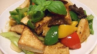 Taiwanese Braised Tofu - Vegetarian Friendly 台灣紅燒豆腐
