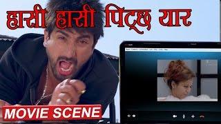 हासी हासी पिट्छ यार  || Movie Scene || Nepali Movie THOOLI || Coming Soon