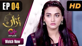 Pakistani Drama | Uraan - Episode 4 | Aplus Dramas | Ali Josh, Nimra Khan, Salman Faisal, Kiran