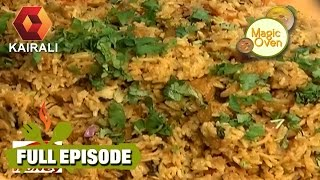 Magic Oven : Soya Chunks Biriyani & | 15th Ja...