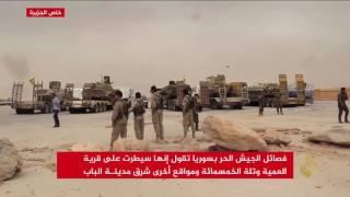 احتدام المعارك في محيط مدينة الباب السورية