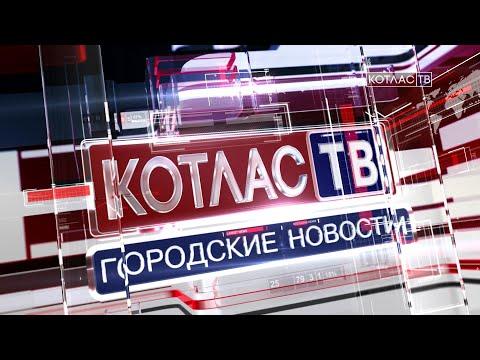 Новости (28.01.2020)