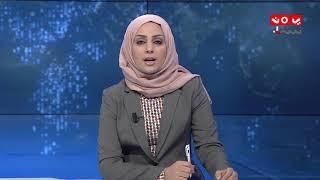 اسبوع دامي بين الجيش ومليشيا الحوثي بالضالع   | تقرير عبدالعزيز الليث