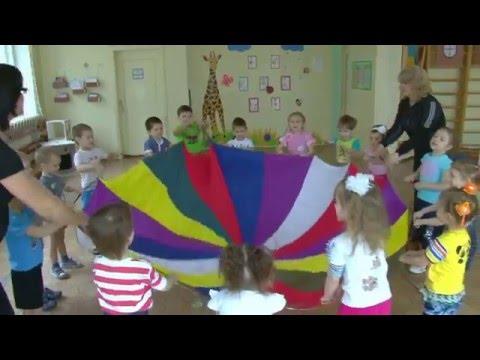 Детский сад Подвижная игра Карусель