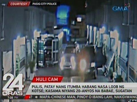 24 Oras: Pulis, patay nang itumba habang nasa loob ng kotse sa Pasig