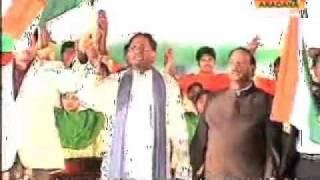 Bharatha Desama Yesuke