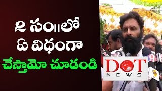 Minister Kodali Nani Excellent Speech About Rajanna Badibata | AP CM YS jagan | Dot News