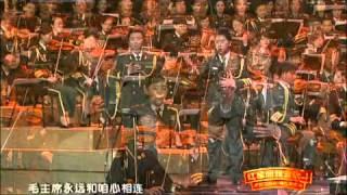 军营大舞台 著名军旅歌唱家李双江 红星照我去战斗 战友 师生音乐会 thumbnail