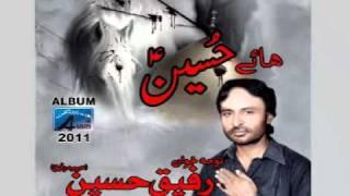Lst Of Nohay 2011 Habib Rafiq