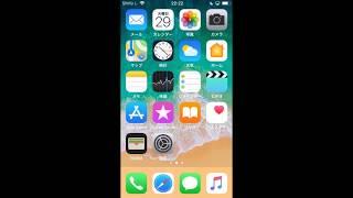 【危険】パスワードクラックを防ぐiPhone設定【セキュリティ対策】【iOS12】