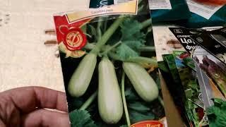 Обзор семян салата, шпината, капусты. Мои планы посева на весенне-летний сезон.
