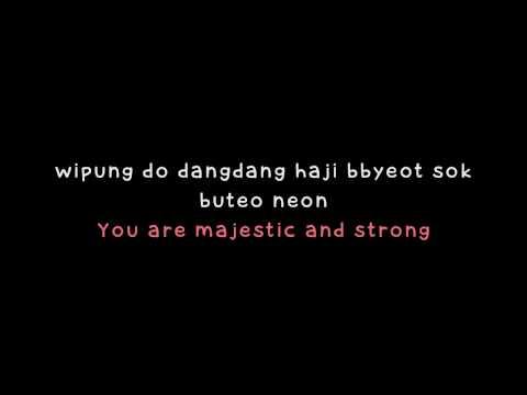 SNSD 소녀시대 The Boys lyrics