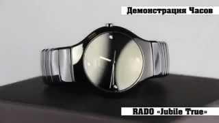 Часы наручные мужские Rado Jubile True (Радо джубили тру) копия(, 2015-03-09T15:35:30.000Z)