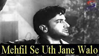 Mehfil Se Uth Jane Walo - Mohammed Rafi - Ashok Kumar, Raj Kumar