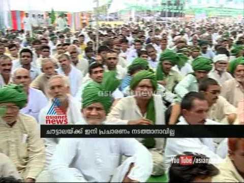 Haryana Elections 2014 :INLD expect sympathy votes for  Om Prakash Chautala