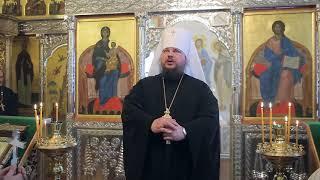 Слово митрополита Ферапонта после освящения придела Троицкого храма Пахомиево-Нерехтского монастыря
