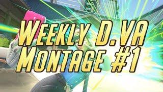 각폭 시청자들의 Weekly 디바 #1