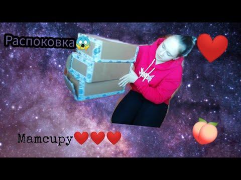 Mamcupy ❤️ ❤️ ❤️
