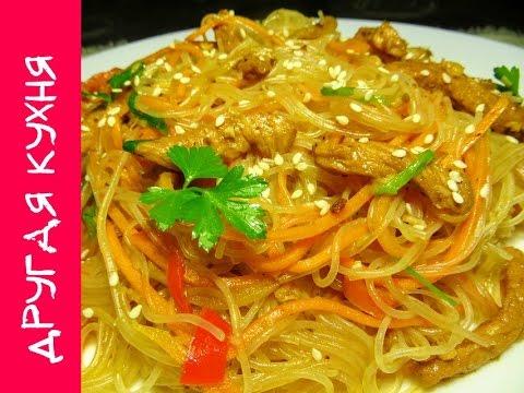Рецепт Вкуснейший салат Фунчоза Коллекция праздничных салатов без регистрации