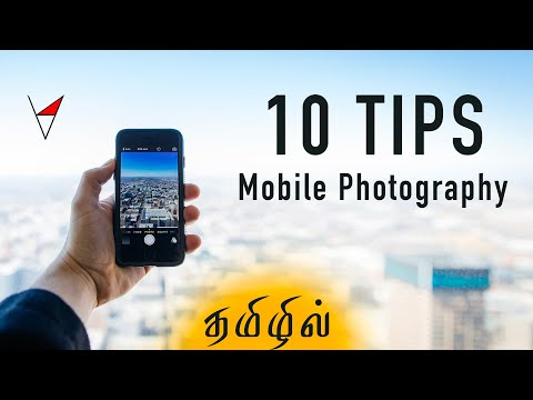10 Tips Mobile Photography | தமிழில் | Learn Photography In Tamil