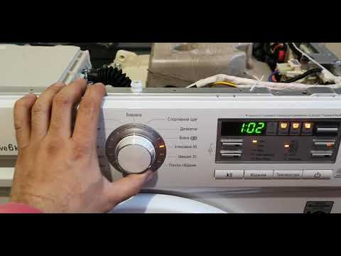 Стиральная машина LG на 6 кг. Обзор и описание программ. Модель FH0B8ND