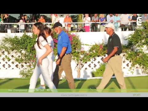 35éme Championnat Arabe de Golf  Carthage Event Tv