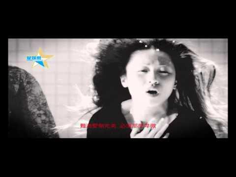 鄭融 Stephanie Cheng - 漸漸 [EVO] - 官方完整版MV