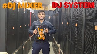 BHARAT ELECTRONICS BEST DJ SYSTEM DJ MIXER WITH RECORDING price-3000