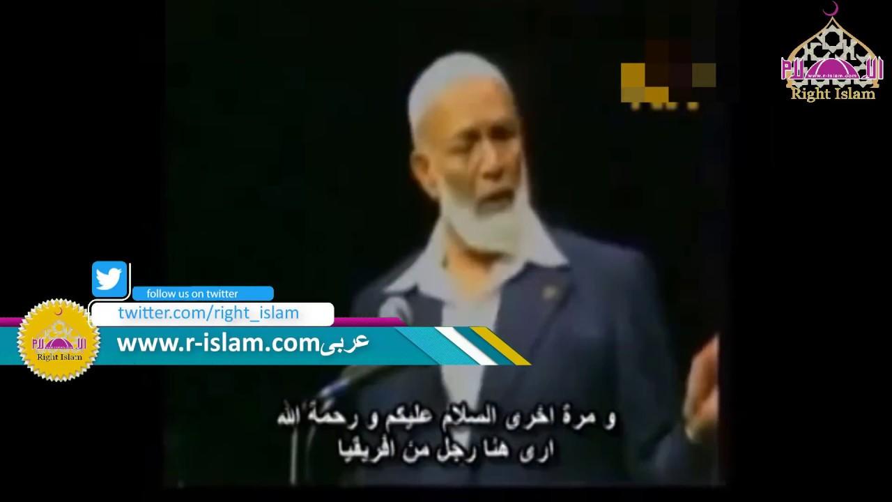 نبذ العنصرية في الإسلام Youtube