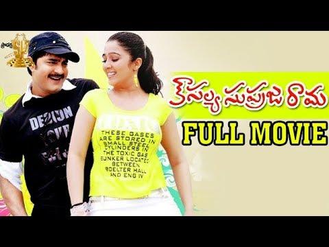 Kousalya Supraja Rama Full Movie | Srikanth | Charmi | Gowri Munjal | Suresh Productions