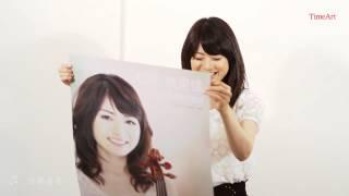 松尾依里佳 ポスター&ポストカード Erika Matsuo Violinist 松尾依里佳 検索動画 12