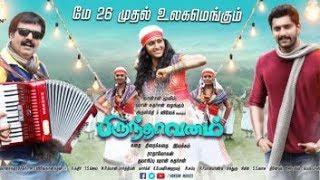 Brindhavanam Movie Review   ArulNithi   Vivek   RadhaMohan  Vishal ChandraSekar