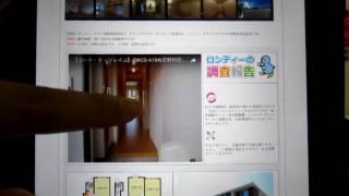 【10/19】室内ストリートビュー追加の賃貸不動産情報。木村文乃(身長164...