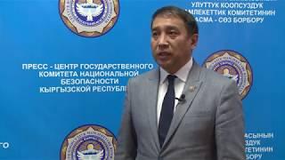 Причастен ли Жениш Разаков к таджикской разведке? Ответ ГКНБ