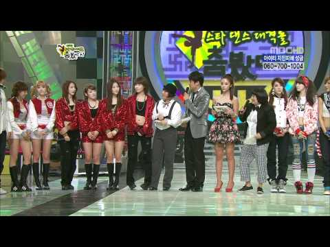 SNSD Intro, What It Is & Interview (MBC Star Dance Battle) [2010-02-14]