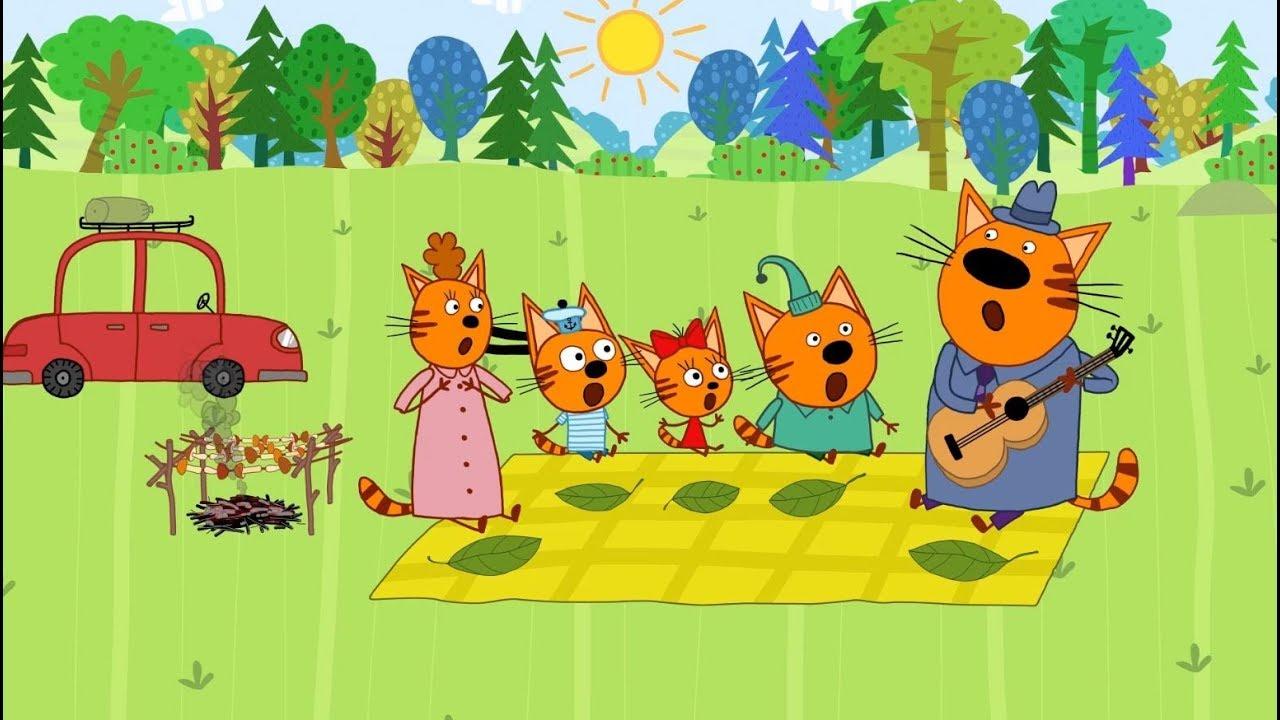 Три кота  - Песенка про трех котят: Карамельке, Коржике и Компоте