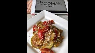 Тёплый салат из кабачков: рецепт от Foodman.club