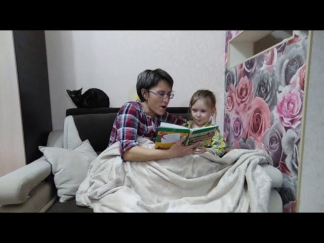 Изображение предпросмотра прочтения – ДианаВласова читает произведение «Страшная история» Э.Н.Успенского