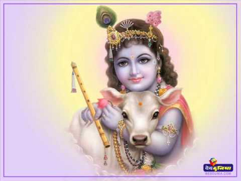 Mangal Bhavan Amangal Haree - Hindi Lyrics - Good Quality