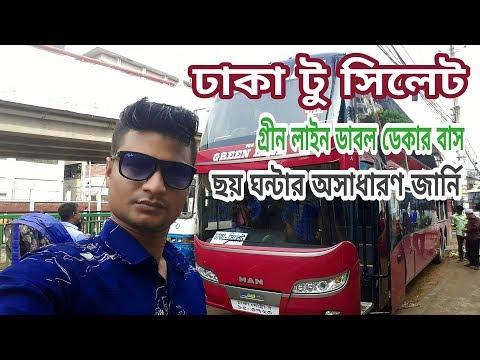 dhaka to sylhet travel Green double decker bus  | Dhaka, Bangladesh