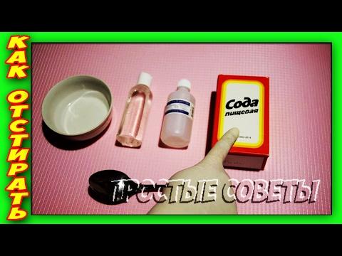 Как отстирать желтые пятна от пота на белом