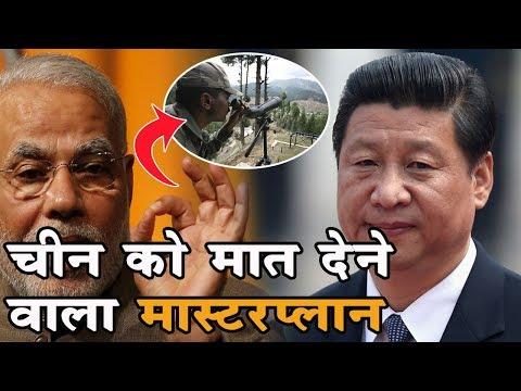 China के मात देने के लिए India का Master Plan,रेल मंत्रालय ने बनाई ये खास योजना