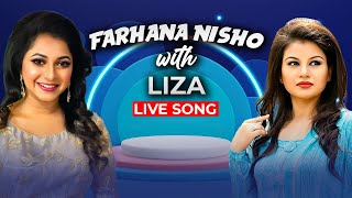 Farhana Nisho with Beautiful ladies with sweet voice... (Liza, nabila, Samia, Shoshi, Nirjhor)