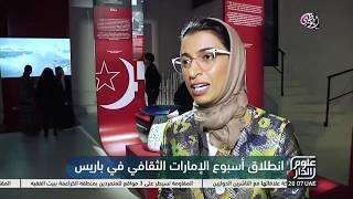 Paris   Abu Dhabi1 TV