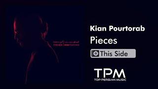 Kian Pourtorab - Pieces (کیان پورتراب - تکه ها)