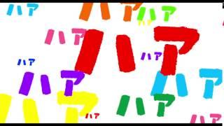 「彼岸島 デラックス」 主演:白石隼也、鈴木亮平 監督:渡辺武 脚本:...
