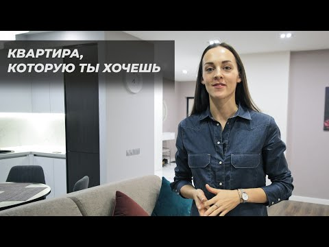 """Дизайн двухкомнатной светлой квартиры с элементами арт-деко. ЖК """"Маяк Минска"""""""