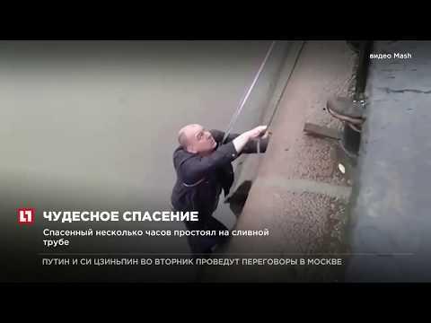 Сотрудники ДПС спасли нетрезвого мужчину, который упал в  Москву реку