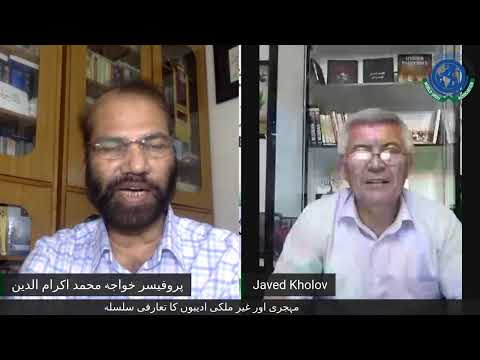 جناب جاوید خولوف ، تاجکستان کے ساتھ گفتگو